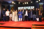 Arjun Kapoor, Anil Kapoor, Ileana D_Cruz, Athiya Shetty, Anees Bazmee, Rahul Dev at Sangeet Ceremony Of Film Mubarakan on 20th July 2017