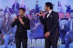 Armaan Malik, Arjun Kapoor at Sangeet Ceremony Of Film Mubarakan on 20th July 2017