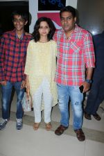 Sabbir Khan at the Special Screening Of Film Munna Michael on 20th July 2017 (10)_59717f3684ca7.JPG