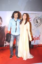 Anushka Sharma, Imtiaz Ali At Trailer Launch Of Film Jab Harry Met Sejal on 21st July 2017 (36)_597305292a726.JPG