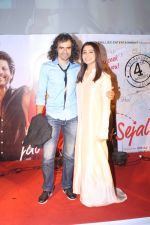 Anushka Sharma, Imtiaz Ali At Trailer Launch Of Film Jab Harry Met Sejal on 21st July 2017 (38)_5973052b29008.JPG