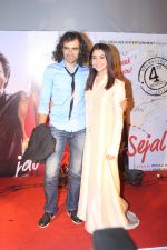 Anushka Sharma, Imtiaz Ali At Trailer Launch Of Film Jab Harry Met Sejal on 21st July 2017 (40)_5973052d411f8.JPG