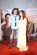 Anushka Sharma, Imtiaz Ali At Trailer Launch Of Film Jab Harry Met Sejal on 21st July 2017 (44)_5973053109c1e.JPG