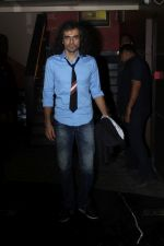 Imtiaz Ali At Trailer Launch Of Film Jab Harry Met Sejal on 21st July 2017 (16)_5973039d9bff6.JPG