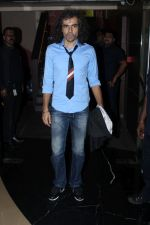 Imtiaz Ali At Trailer Launch Of Film Jab Harry Met Sejal on 21st July 2017 (19)_597303a000203.JPG