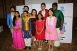 Neha Kakkar, Himesh Reshammiya, Aditya Narayan & Javed Ali at the Press conference of Sa Re Ga Ma Pa Li_l Champs on 21st July 2017  (86)_5972fe2342145.JPG