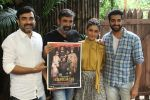 Ragini Khanna,Akshay Oberoi, Pankaj Tripathi, Shanker Raman promotes for Film Gurgaon on 21st July 2017 (72)_59730905bf5d3.JPG