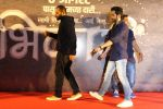 Rohit Shetty, Tusshar Kapoor at the Music Launch Of Marathi Film Bhikari on 23rd July 2017 (108)_59756dd451114.JPG