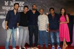 Rohit Shetty, Tusshar Kapoor, Swapnil Joshi, Rucha Inamdar, Sharad Devram Shelar, Ganesh Acharya at the Music Launch Of Marathi Film Bhikari on 23rd July 2017 (152)_59756dd5ecf57.JPG
