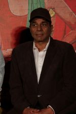 Dharmendra at the Trailer Launch Of Film Poster Boys on 24th July 2017 (37)_597607089c220.JPG
