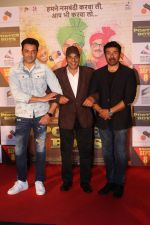 Dharmendra, Sunny Deol, Bobby Deol at the Trailer Launch Of Film Poster Boys on 24th July 2017 (63)_5976077886747.JPG