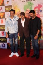 Dharmendra, Sunny Deol, Bobby Deol at the Trailer Launch Of Film Poster Boys on 24th July 2017 (76)_597606f1def35.JPG