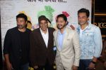 Dharmendra, Sunny Deol, Bobby Deol, Shreyas Talpade at the Trailer Launch Of Film Poster Boys on 24th July 2017 (19)_59760779ad4d0.JPG