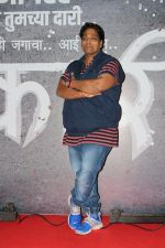 Ganesh Acharya at the Music Launch Of Marathi Film Bhikari on 23rd July 2017 (93)_59756eba22440.JPG