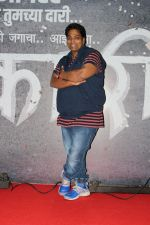 Ganesh Acharya at the Music Launch Of Marathi Film Bhikari on 23rd July 2017 (94)_59756ebb5b563.JPG
