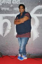 Ganesh Acharya at the Music Launch Of Marathi Film Bhikari on 23rd July 2017 (95)_59756ebc8a290.JPG