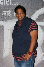 Ganesh Acharya at the Music Launch Of Marathi Film Bhikari on 23rd July 2017 (96)_59756eed3ba1a.JPG
