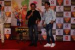 Sunny Deol, Bobby Deol at the Trailer Launch Of Film Poster Boys on 24th July 2017 (21)_5976077f2128c.JPG
