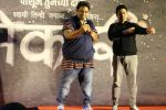 Swapnil Joshi, Ganesh Acharya at the Music Launch Of Marathi Film Bhikari on 23rd July 2017 (108)_59756ec123cd5.JPG