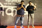 Swapnil Joshi, Ganesh Acharya at the Music Launch Of Marathi Film Bhikari on 23rd July 2017 (109)_597570132bf3f.JPG