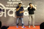 Swapnil Joshi, Ganesh Acharya at the Music Launch Of Marathi Film Bhikari on 23rd July 2017 (110)_59756ec2459b6.JPG
