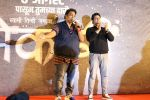 Swapnil Joshi, Ganesh Acharya at the Music Launch Of Marathi Film Bhikari on 23rd July 2017 (98)_597570097ff8d.JPG