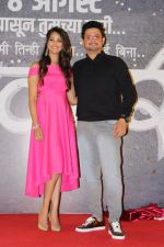 Swapnil Joshi, Rucha Inamdar at the Music Launch Of Marathi Film Bhikari on 23rd July 2017 (154)_5975701a85783.JPG