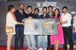 Swapnil Joshi, Rucha Inamdar, Sharad Devram Shelar, Ganesh Acharya,Shreyas Talpade, Rohit Shetty, Bobby Deol, Tusshar Kapoor at the Music Launch Of Marathi Film Bhikari on 23rd July 2017 (144)_59756ec492e42.JPG