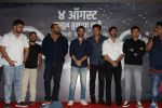 Swapnil Joshi, Rucha Inamdar, Sharad Devram Shelar, Ganesh Acharya,Shreyas Talpade, Rohit Shetty, Bobby Deol, Tusshar Kapoor at the Music Launch Of Marathi Film Bhikari on 23rd July 2017 (147)_5975701c23d70.JPG