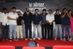 Swapnil Joshi, Rucha Inamdar, Sharad Devram Shelar, Ganesh Acharya,Shreyas Talpade, Rohit Shetty, Bobby Deol, Tusshar Kapoor at the Music Launch Of Marathi Film Bhikari on 23rd July 2017 (148)_5975701d9f59b.JPG