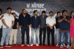 Swapnil Joshi, Rucha Inamdar, Sharad Devram Shelar, Ganesh Acharya,Shreyas Talpade, Rohit Shetty, Bobby Deol, Tusshar Kapoor at the Music Launch Of Marathi Film Bhikari on 23rd July 2017 (150)_59756ec5b1078.JPG
