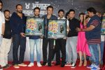 Swapnil Joshi, Rucha Inamdar, Sharad Devram Shelar, Ganesh Acharya,Shreyas Talpade, Rohit Shetty, Bobby Deol, Tusshar Kapoor at the Music Launch Of Marathi Film Bhikari on 23rd July 2017 (154)_5975701f3366d.JPG