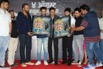 Swapnil Joshi, Rucha Inamdar, Sharad Devram Shelar, Ganesh Acharya,Shreyas Talpade, Rohit Shetty, Bobby Deol, Tusshar Kapoor at the Music Launch Of Marathi Film Bhikari on 23rd July 2017 (155)_59757020b0d27.JPG