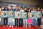 Swapnil Joshi, Rucha Inamdar, Sharad Devram Shelar, Ganesh Acharya,Shreyas Talpade, Rohit Shetty, Bobby Deol, Tusshar Kapoor at the Music Launch Of Marathi Film Bhikari on 23rd July 2017 (157)_5975702239bab.JPG