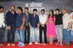Swapnil Joshi, Rucha Inamdar, Sharad Devram Shelar, Ganesh Acharya,Shreyas Talpade, Rohit Shetty, Bobby Deol, Tusshar Kapoor at the Music Launch Of Marathi Film Bhikari on 23rd July 2017 (174)_59756ec6df80b.JPG