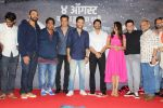 Swapnil Joshi, Rucha Inamdar, Sharad Devram Shelar, Ganesh Acharya,Shreyas Talpade, Rohit Shetty, Bobby Deol, Tusshar Kapoor at the Music Launch Of Marathi Film Bhikari on 23rd July 2017 (175)_597570253498d.JPG