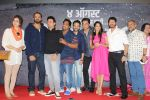 Swapnil Joshi, Rucha Inamdar, Sharad Devram Shelar, Ganesh Acharya,Shreyas Talpade, Rohit Shetty, Bobby Deol, Tusshar Kapoor at the Music Launch Of Marathi Film Bhikari on 23rd July 2017 (179)_59756ec80e116.JPG