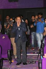 Dharmendra Host Teaser Launch Of Jora 10 Numbaria At Sunny Super on 25th July 2017 (14)_59775156b75c5.JPG