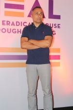 Rahul Bose Launch A Special Cause Initiative Regarding Child Sex Abuse on 25th July 2017 (12)_597750019e357.JPG