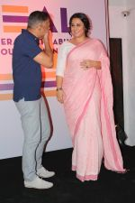 Vidya Balan, Rahul Bose Launch A Special Cause Initiative Regarding Child Sex Abuse on 25th July 2017 (19)_5977500b25b2e.JPG