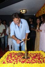 Mahesh Manjrekar at the Inauguration of Darshak Utsav Festival on 25th July 2017 (45)_59780c8f316f6.JPG