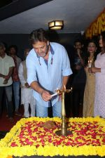 Mahesh Manjrekar at the Inauguration of Darshak Utsav Festival on 25th July 2017 (46)_59780c910c884.JPG