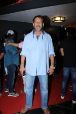 Mahesh Manjrekar at the Inauguration of Darshak Utsav Festival on 25th July 2017 (47)_59780c928d55d.JPG