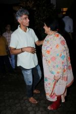 Makarand Deshpande, Nadira Babbar at the Inauguration of Darshak Utsav Festival on 25th July 2017 (23)_59780c0cd026f.JPG