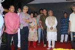 Naseeruddin Shah,Makarand Deshpande, Mahesh Manjrekar, Nadira Babbar at the Inauguration of Darshak Utsav Festival on 25th July 2017 (15)_59780ca640605.JPG