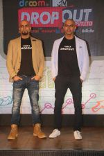 Raghu Ram, Rajeev Laxman at the Launch Of MTV New Reality Show Drop Out PVT. LTD on 26th July 2017 (11)_5978362da3ce4.JPG