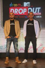 Raghu Ram, Rajeev Laxman at the Launch Of MTV New Reality Show Drop Out PVT. LTD on 26th July 2017 (13)_59783630e9c53.JPG
