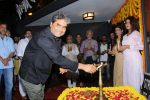 Vishal Bharadwaj at the Inauguration of Darshak Utsav Festival on 25th July 2017 (49)_59780cef470da.JPG