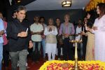 Vishal Bharadwaj at the Inauguration of Darshak Utsav Festival on 25th July 2017 (50)_59780cd03b989.JPG