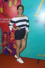 Anita Hassanandani at the The Red Carpet along With Success Party Of Film Lipstick Under My Burkha on 28th July 2017